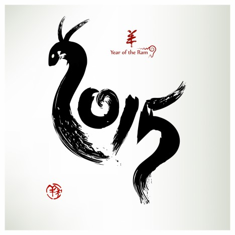 2015: Vector Chinese Year of the Ram, Asian Lunar Year