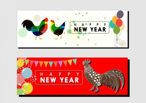 2017 new year banner sets hens cocks style