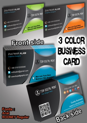 3 color business card
