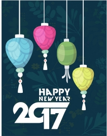 2017 new year backdrop lantern and vignette design
