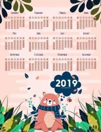 2019 calendar background cute bear bees leaves decoration