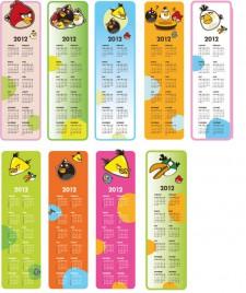 9 angry birds cute calendar for kids (2012)
