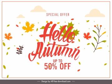 autumn sale banner template bright leaves decor