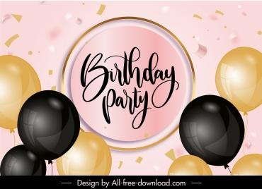birthday background template shiny balloons confetti decor