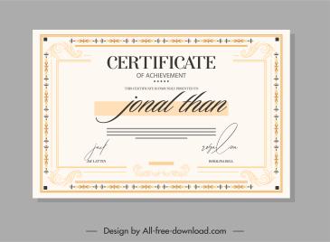 certificate template eleagnt classic flat symmetry decor