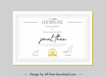 certificate template elegant bright plain symmetric border decor