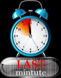 deadline concept background shiny blue clock icon decoration