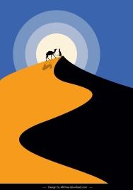 desert landscape painting camel sun sketch classical design
