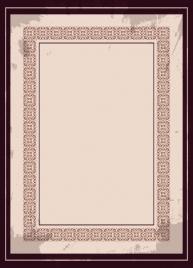 document border template classical squares repeating symmetric design