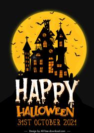 halloween banner template dark castle bats sketch