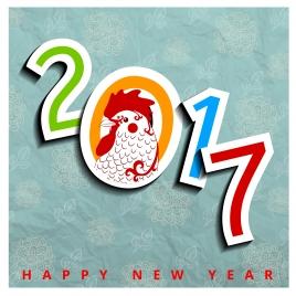 happy new year 2017 chicken year asian vintage design