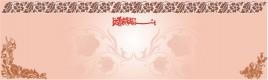 Islamic Web Title