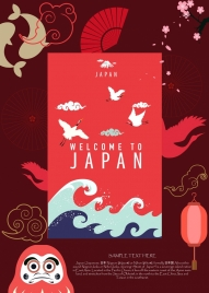 japan advertisement dark red design various classical symbols