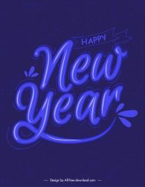 new year banner dark blue design calligraphic decor