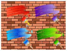 paint on brick wall