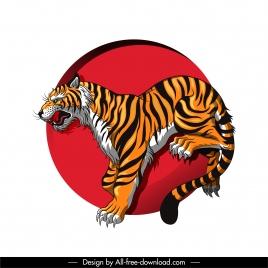 tiger icon colorful classic handdrawn sketch