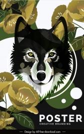 wild animal poster wolf sketch floral decor